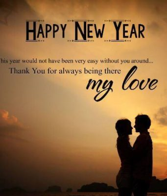 happy new year love quotes 2019