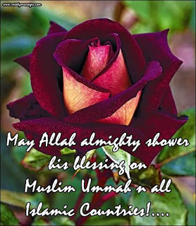 happy islamic new year quotes messages and wishes mary